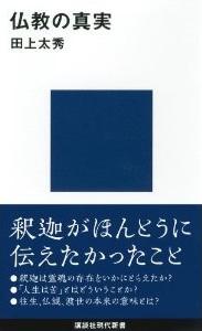 20130816-a