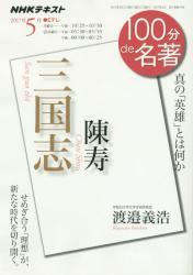 20170508_08