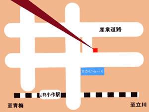 小作店地図